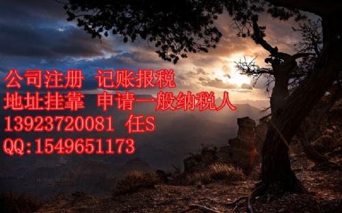 深圳龙岗办理劳务派遣证需要什么资料