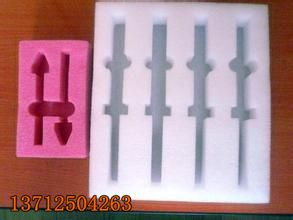 五金/电子/塑胶/陶瓷/工艺品专用珍珠棉