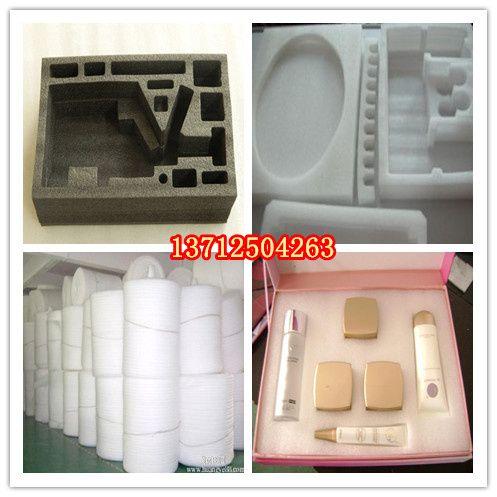 东莞市欣豪珍珠棉制品有限公司的形象照片