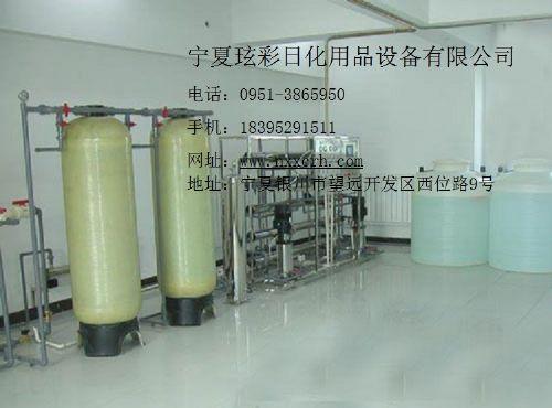 直销洗洁精生产机器|专业洗洁精设备厂家