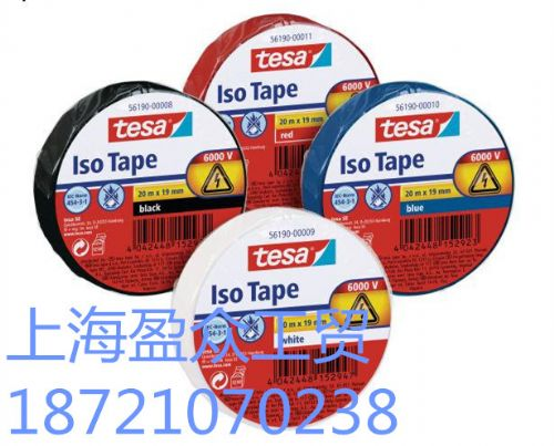 TESA德莎胶带 双面胶带 美纹纸胶带 工业胶带 全部型号
