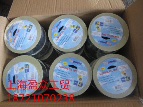 铝箔胶带 防辐射胶带 工业胶带 价格实惠,品质卓越