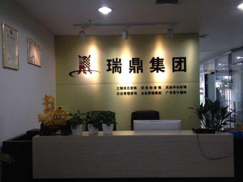 西安(代写)【可研报告】【商业计划书】的公司