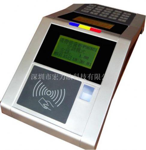 供应防代卡指纹消费机