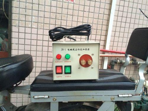 石家庄电子加热器 唐山电子加热器 保定快速加热器