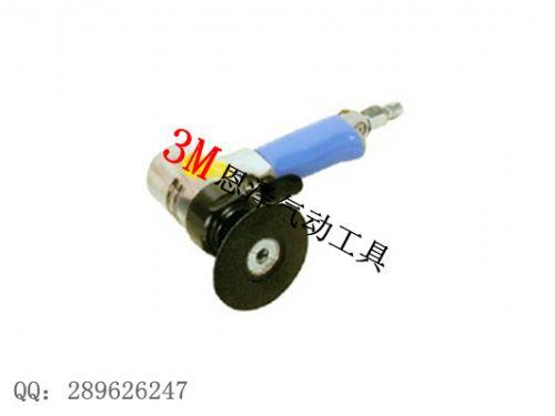 3M7403抛光机