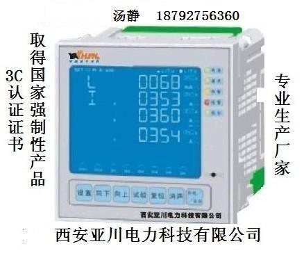 LDT9001E电气火灾探测器