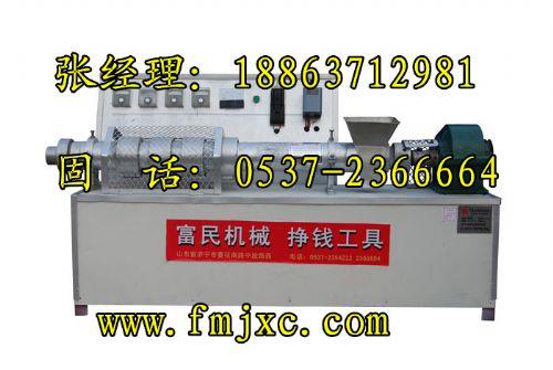 FM-100型全封闭三代电控温牛排豆皮机 豆皮机厂家