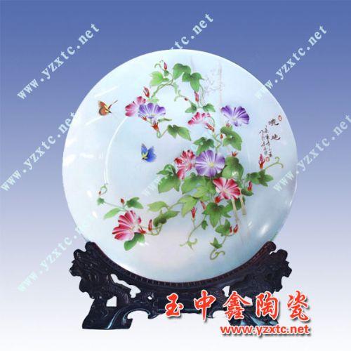 陶瓷纪念盘,定做会议纪念品陶瓷盘子