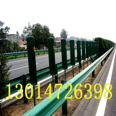 河南洛阳厂家直销高速防撞护栏板