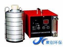 JWL-6 六级撞击式空气微生物采样器