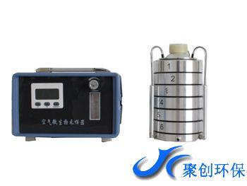 FA-1型六级筛孔撞击式空气微生物采样器