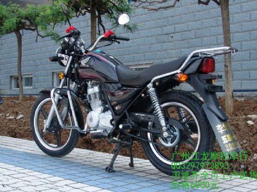 销售五羊本田统御WH125-7摩托车