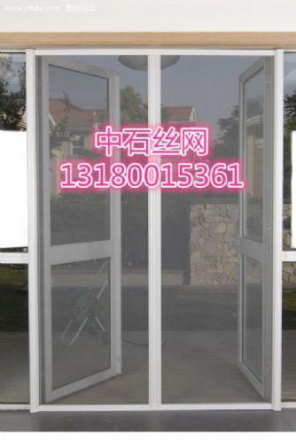 平开隐形窗纱网/防蚊纱窗规格