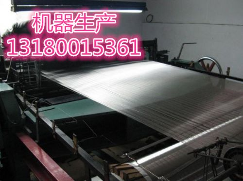 高密度不锈钢过滤网/不锈钢过滤网片