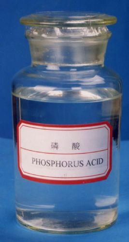 南箭牌磷酸