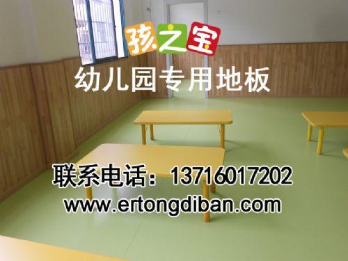 快装幼儿园地板,无缝幼儿园地板,抗菌幼儿园地板