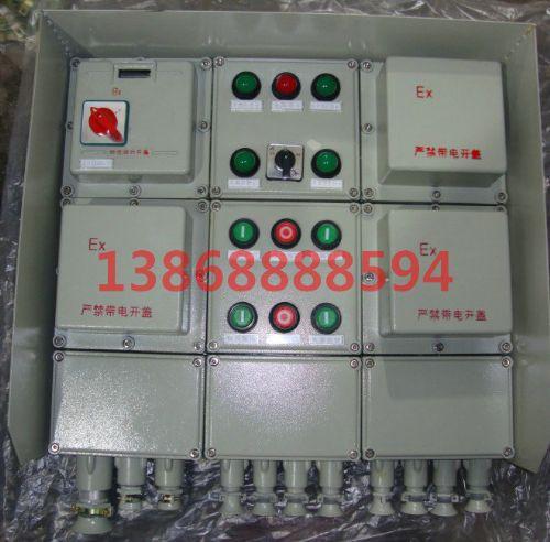 防爆配电箱价格 BXX52防爆检修插座箱 防爆动力检修箱