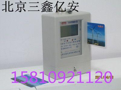 阳泉智能电表 山西预付费IC液晶卡表
