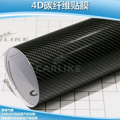 炫酷高仿真4D碳纤维汽车贴膜