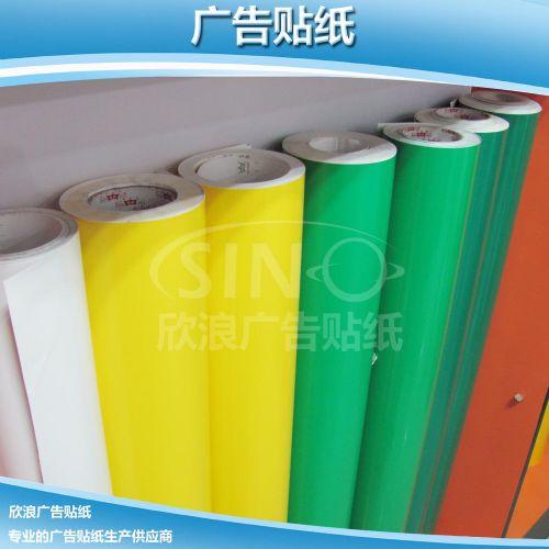 汽车个性拉花专用台湾KK贴纸材料