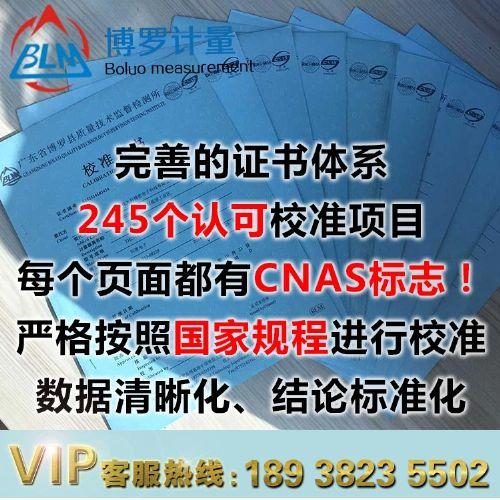 卷尺卡尺角尺直尺计量器具校准就找华南国家计量测试中心