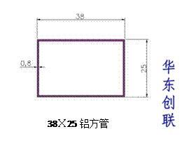 定制铝型材38×25方管