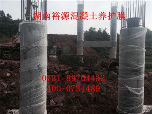 湖南混凝土薄膜养护