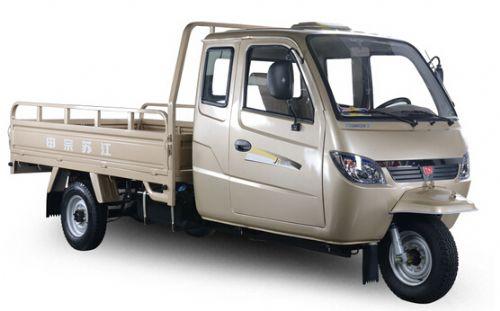 出售宗申200水冷三轮车价格 家用三轮摩托车报价 载客代步三轮车