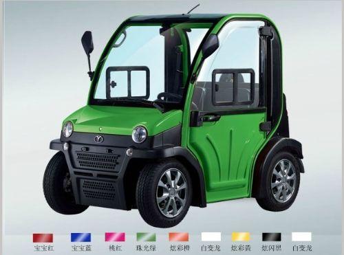 大阳巧客电动汽车 家用电动汽车图片 单排座电动车 休闲代步车 新