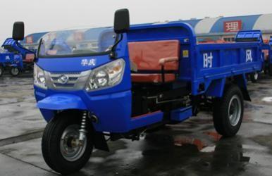 时风华庆把式货运三轮车价钱 半封闭载货农用车 三轮车配件 电池
