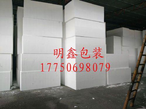 漳州龙岩厦门连城哪里有泡沫护角泡沫板保丽龙护角免模成型
