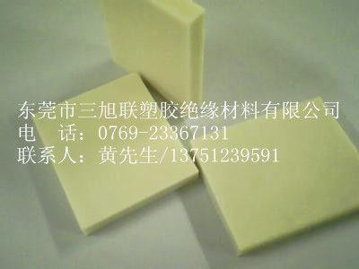 供应防静电POM板材防静电POM板材价格 厂家 图片