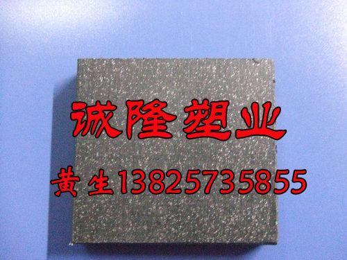 防静电聚醚醚酮板*防静电合成石棒