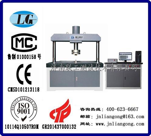 供应JYAW-1000(600)微机控制电液伺服井盖压力试验机