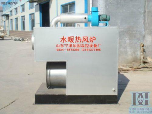 自动调温锅炉