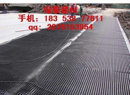 河北衡水$车库屋顶排水板蓄排水板厂家送货土工布(土工膜