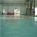 淄博混凝土固化剂-13573197730-博山区地面起砂处理施工