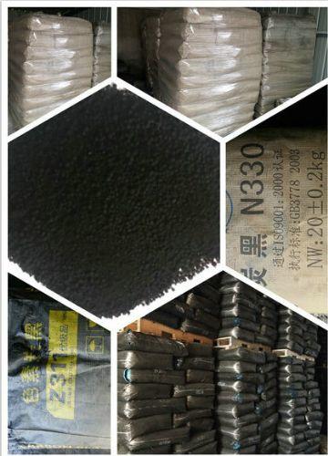 长期生产水性炭黑