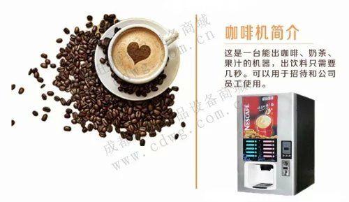 四川奶茶技术培训/自贡奶茶技术/德阳奶茶原料/绵阳奶茶设备/内江