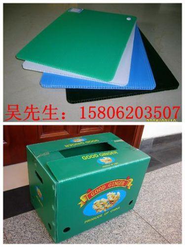 重庆中空板刀卡 重庆中空板箱