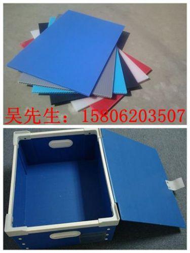 重庆中空板折叠箱 重庆瓦楞板