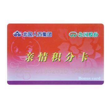河北石家庄北国亲情卡购物卡回收中心