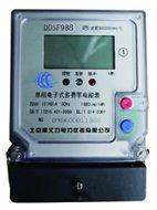 北京插卡电表,北京智能插卡电表工作原理