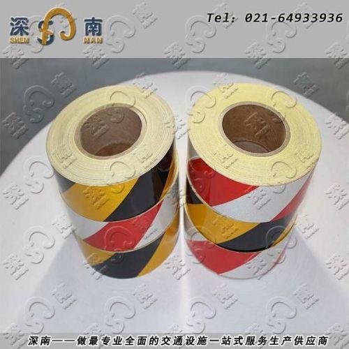 上海警示胶带厂家,粘胶带最低价
