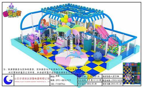 儿童游乐场儿童乐园加盟