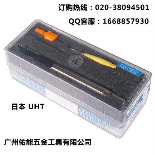 包邮日本UHT风磨笔MSG-3BSN气动打磨机 气动刻模机 笔式