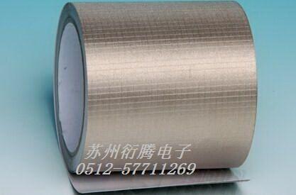 灰色导电布胶带 方格导电布胶带