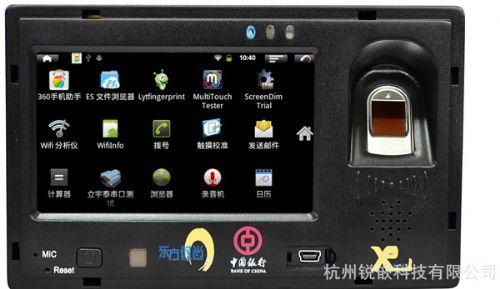 4.3英寸触控Android驾培终端 安卓智能车载终端