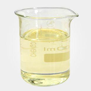 异戊酸桂酯